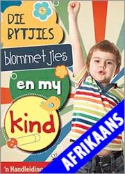 bytjies2012